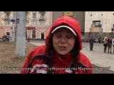 ОПРОС: Как вы оцениваете год губернаторства Марины Ковтун?