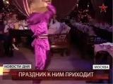 Новый 2012 год в ресторане ТАН